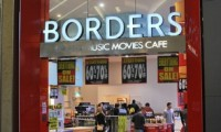 borderssmall