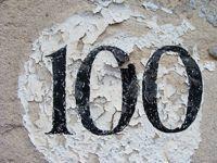 100-hall2