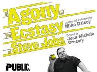 agony-jobs11