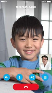 SkypeScreen