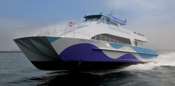 ferrygoogle