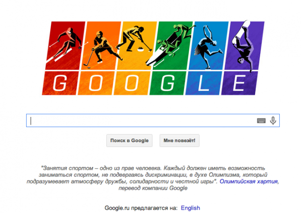googleolympics2