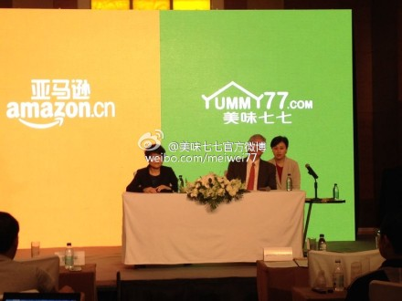 Amazon announces a $20 million investment in China's Yummy77. Photo Credit: Weibo.