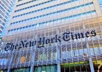 The New York Times building. Photo via Shutterstock.
