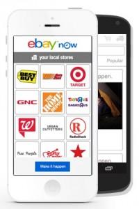ebaynowphoneapp