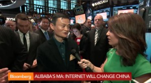 Jack Ma on the NYSE floor