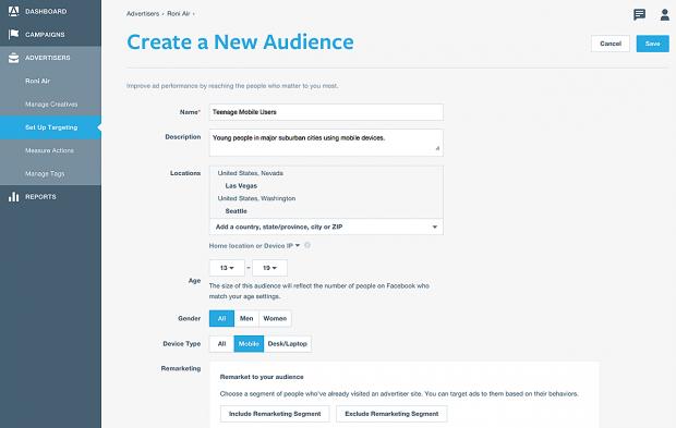 Atlas's audience targeting panel
