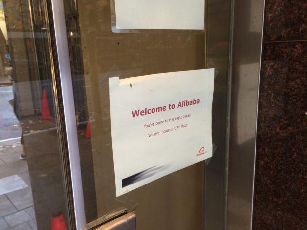 alibaba3