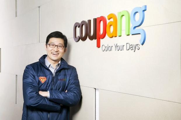 Bom Kim, CEO of Coupang (PRNewsFoto/Coupang)