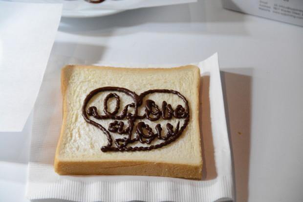 food printer on toast