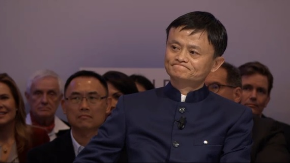 Alibaba's Founder and CEO talks to Charlie Rose at the World Economic Forum in Davos.