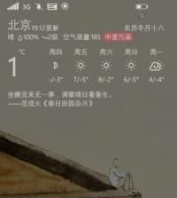 WeathergarageAppscrop2
