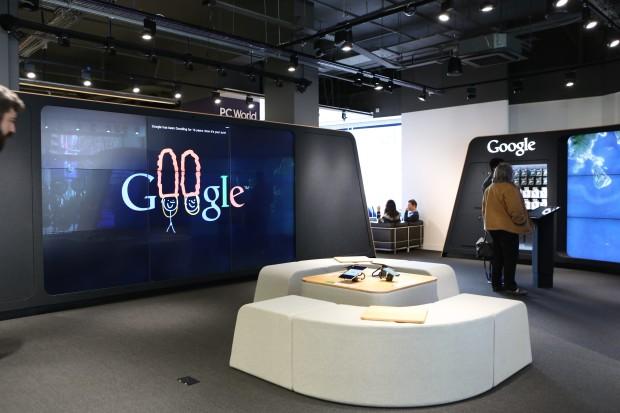 googleshop