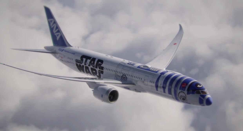 Photo via Twitter/All Nippon Airways