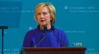 Photo via YouTube/C-SPAN/Hillary Clinton