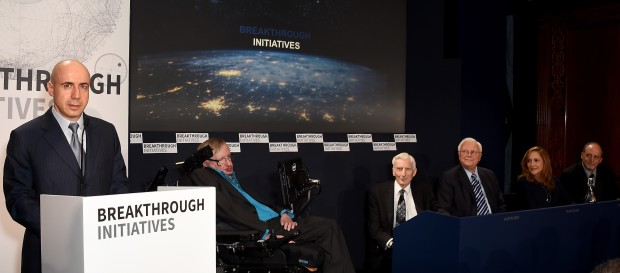 Yuri Milner and Breakthrough Initiatives panel