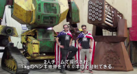 Photo via YouTube/MegaBots