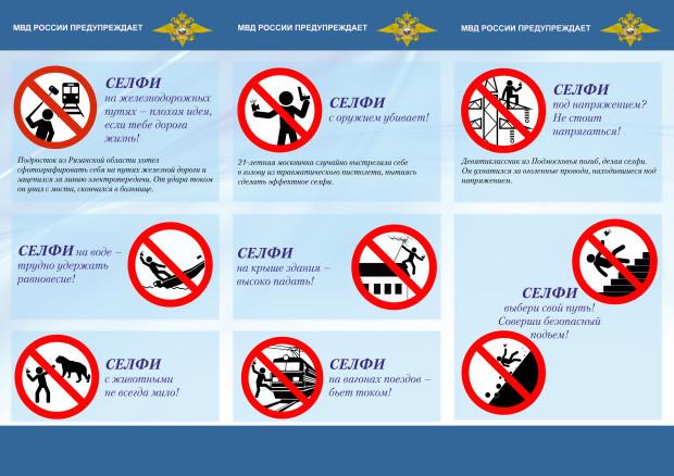 Photo via Russia's Interior Ministry