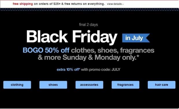target july sales