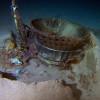Thrust chamber