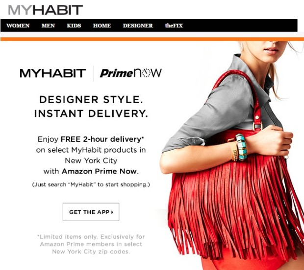 myhabit amazon prime now