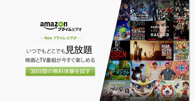 amazon video japan
