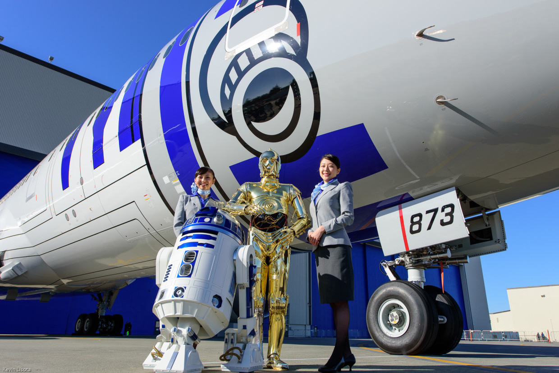 R2 D2の画像 p1_22