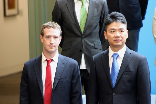 chinapresidentxi1zuckerberg