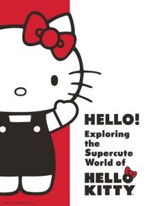 Photo via EMP/Hello Kitty