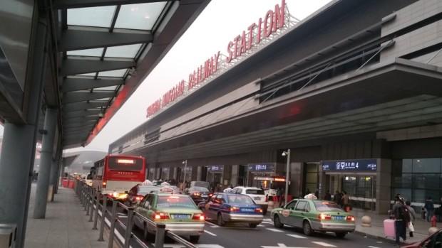 Shanghai Hongqiao train station.