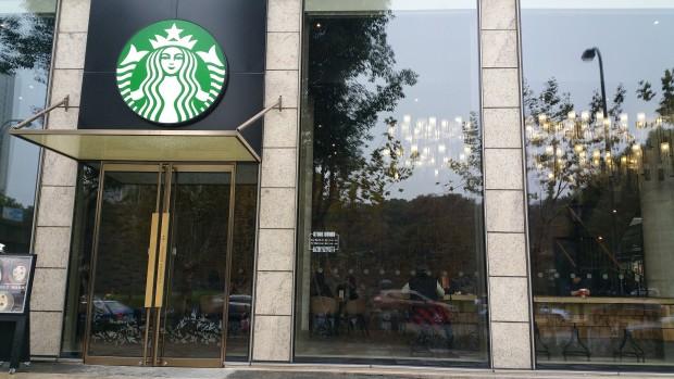 Starbucks in Shanghai.