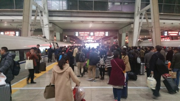 Beijing train station.