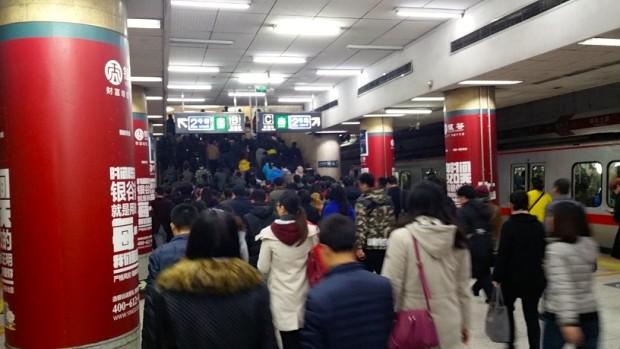 Subway in Beijing.