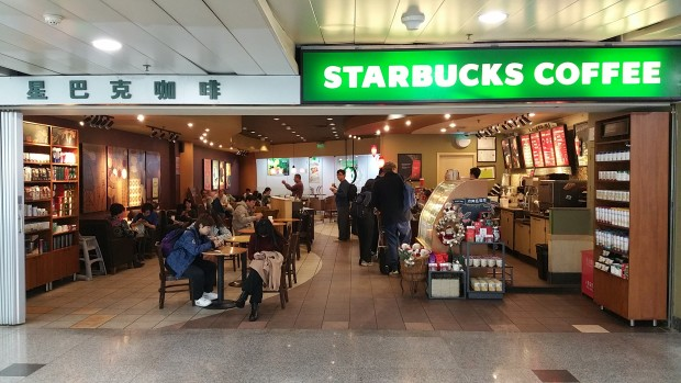 Starbucks at the Beijing airport.
