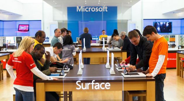 Photo courtesy Microsoft.
