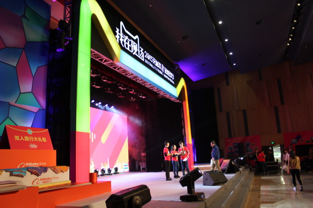 Alibaba employees rehearse for a Singles Day event at its Hangzhou campus.