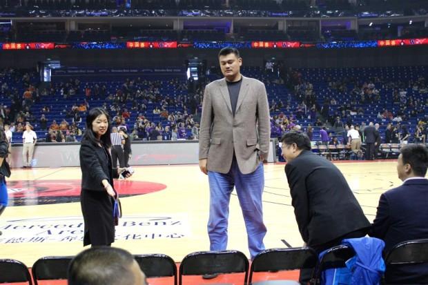 Yao Ming. Tall.