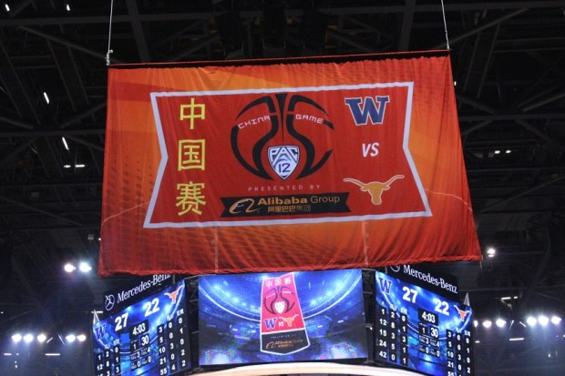 8e475bbea China Diary  Amazing scene at historic Pac-12 basketball game in ...