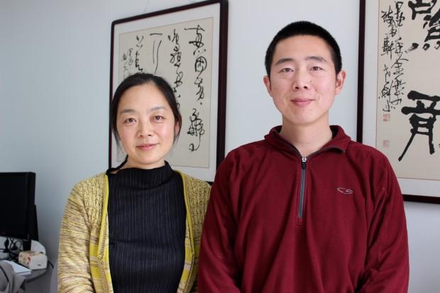 Tsinghua professors