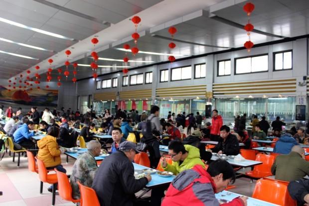 One of Tsinghua