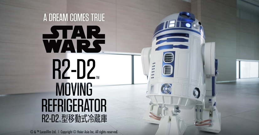 This R2 D2 roving mini fridge delivers beer to the sofa  : Screen Shot 2015 11 02 at 84445 AM from www.geekwire.com size 826 x 431 png 280kB