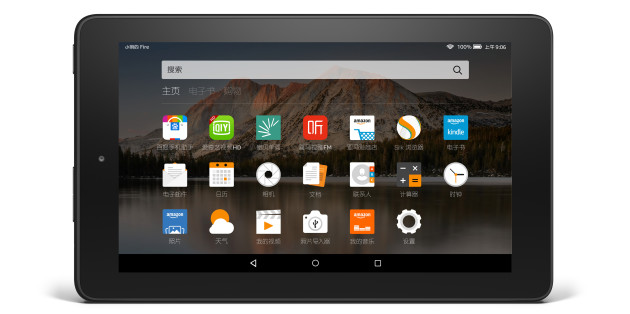 Wondrous Amazon Brings Budget Fire Tablet To China Partners With Download Free Architecture Designs Ferenbritishbridgeorg