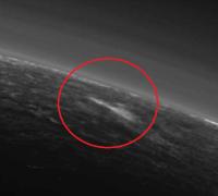 Pluto cloud