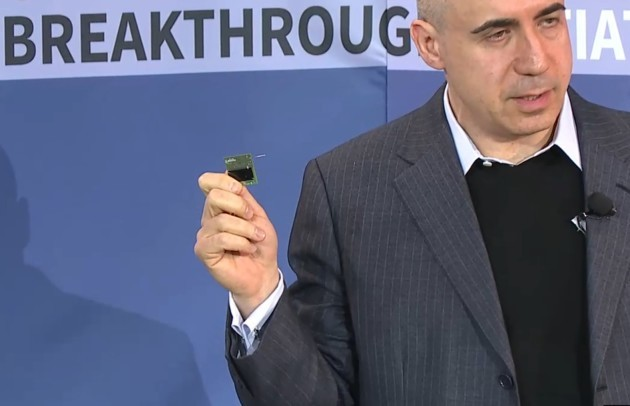 Yuri Milner and StarChip