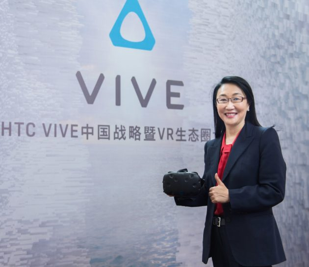 Chairwoman and CEO of HTC, Cher Wang and the HTC Vive.