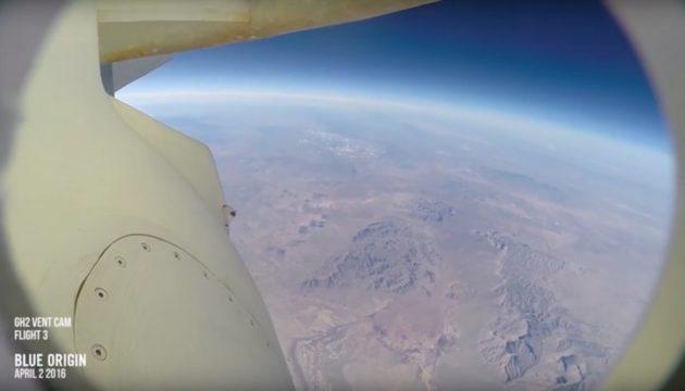 Blue Origin and SpaceX revisit rocket landings – GeekWire