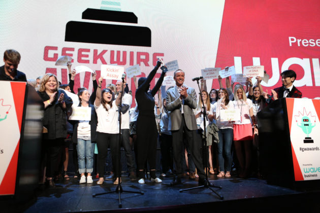 GeekWire Awards 2016