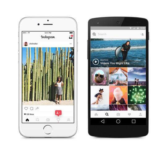 Instagram app inside