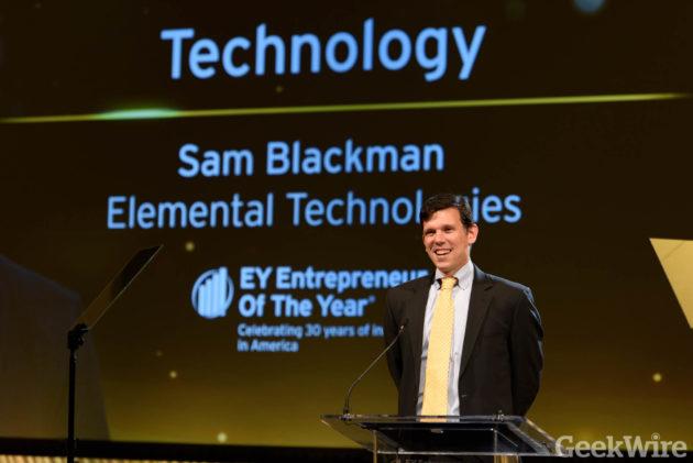 Sam Blackman - EY Entrepreneur of the Year Awards
