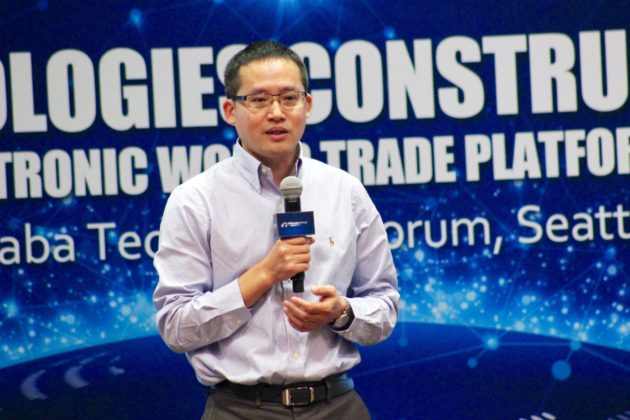 Jeff Zhang became Alibaba's CTO in April.